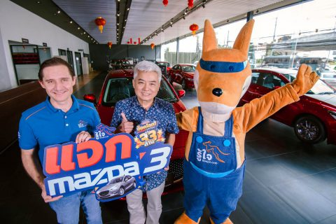 Grand prize winner gets Mazda 3 in Roojai Rewards Lucky Draw by Roojai.com