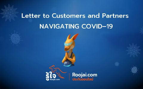 Letter to Customers and Partners: NAVIGATING COVID–19